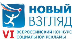 Логотип НВ VI