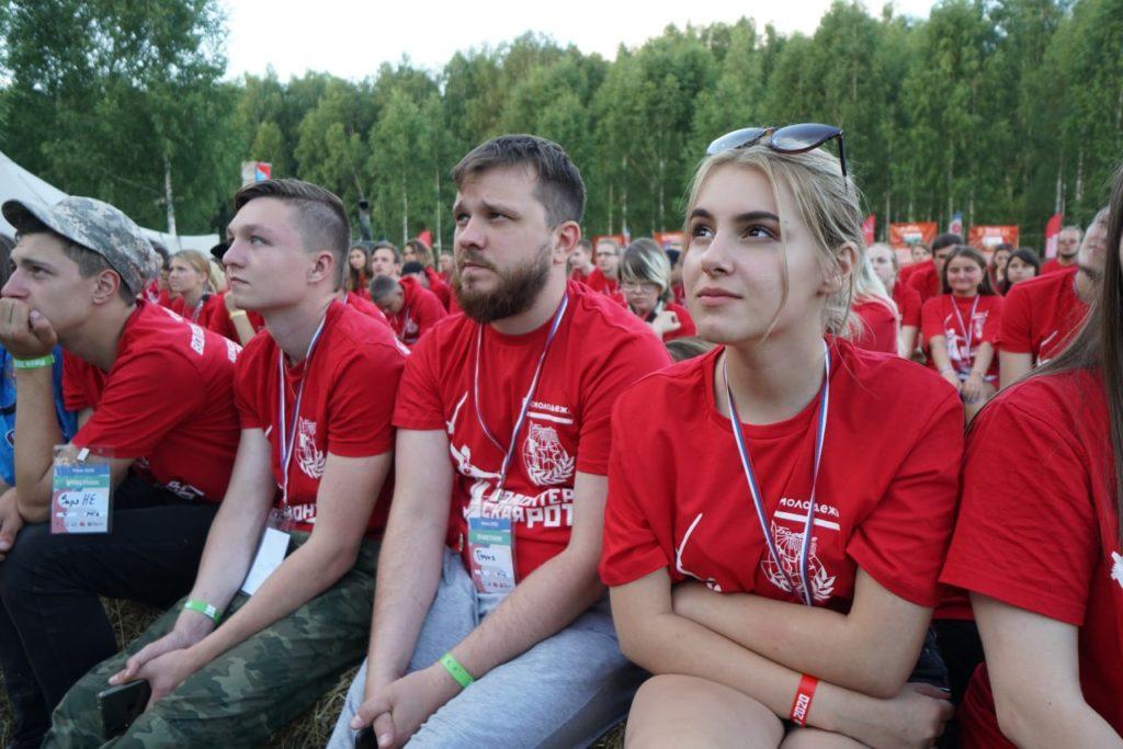 В 2021 году в Тверской области пройдёт Всероссийский поисковый форум «Территория  действия: Вахта памяти» | ОМЦ